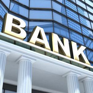 Банки Фершампенуаза