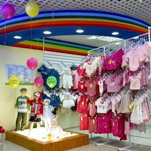 Детские магазины Фершампенуаза