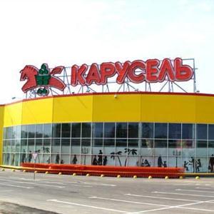 Гипермаркеты Фершампенуаза