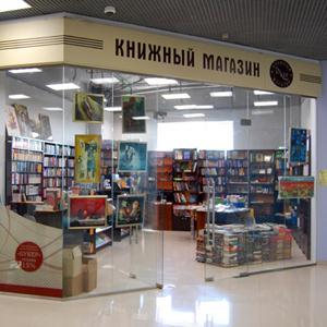 Книжные магазины Фершампенуаза