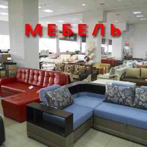 Магазины мебели Фершампенуаза