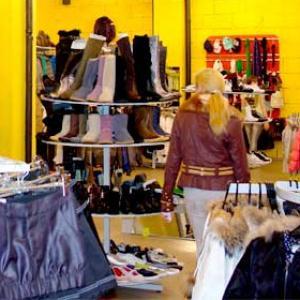 Магазины одежды и обуви Фершампенуаза