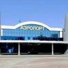 Аэропорты в Фершампенуазе