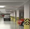 Автостоянки, паркинги в Фершампенуазе