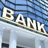 Банки в Фершампенуазе
