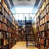 Библиотеки в Фершампенуазе