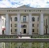 Дворцы и дома культуры в Фершампенуазе
