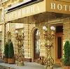 Гостиницы в Фершампенуазе