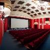 Кинотеатры в Фершампенуазе
