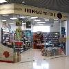 Книжные магазины в Фершампенуазе