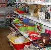 Магазины хозтоваров в Фершампенуазе