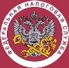 Налоговые инспекции, службы в Фершампенуазе