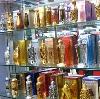 Парфюмерные магазины в Фершампенуазе