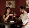 Рестораны, кафе, бары в Фершампенуазе