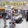 Спортивные магазины в Фершампенуазе