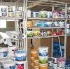 Строительные магазины в Фершампенуазе