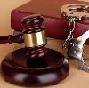 Суды в Фершампенуазе