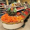 Супермаркеты в Фершампенуазе