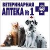 Ветеринарные аптеки в Фершампенуазе