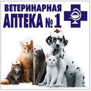 Ветеринарные аптеки Фершампенуаза